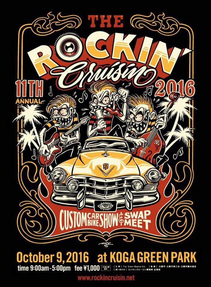 【イベント情報】 10月9日開催!アメリカン・カルチャーイベント「2016 The Rockin' Cruisin  annual 11th」